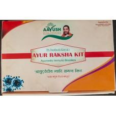 Ayur Raksha Kit - 162.85$