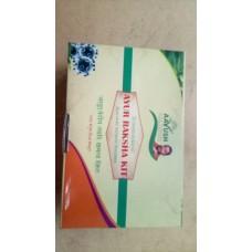 Ayur Raksha Kit - 77.14$