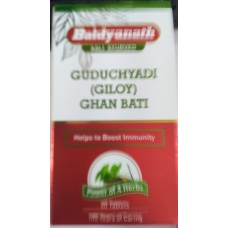 Guduchyadi Ghan Bati 60 Tablet Baidyanath