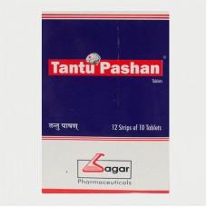 Tantu pashan 10 Tablets Sagar Pharma