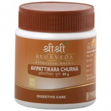 Avipattikara Churna 80g Sri Sri Ayurveda for Laxative