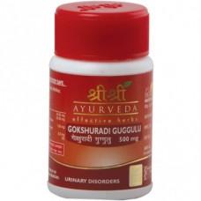 Gokshuradi Guggulu 30 Tablets Sri Sri Ayurveda