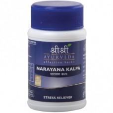 Narayana Kalpa 60 Tablets Sri Sri Ayurveda