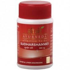 Sudarshan Vati 60 Tablets Sri Sri Ayurveda