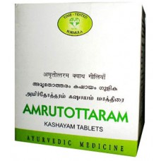 Amrutottaram Kashayam 10 Tablets AVN Ayurveda