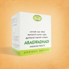 Aragwadhadi Kashayam 10 Tablets AVN Ayurveda