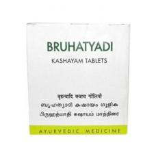 Bruhatyadi Kashayam 10 Tablets AVN Ayurveda