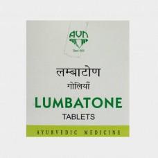 Lumbaton 10 Tablets AVN Ayurveda