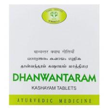 Dhanwantharam Kashayam 10 Tablets AVN Ayurveda