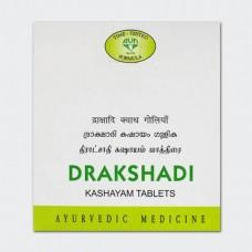 Drakshadi Kashayam 10 Tablets AVN Ayurveda