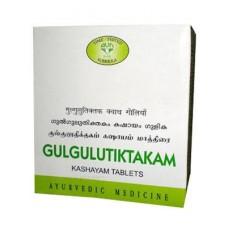 Guggutiktaka Kashayam 10 Tablets AVN Ayurveda