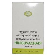 Hinguvachadi Gulika 90 Tablets AVN Ayurveda