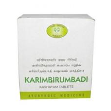 Karimbirumbadi Kashayam 10 Tablets AVN Ayurveda