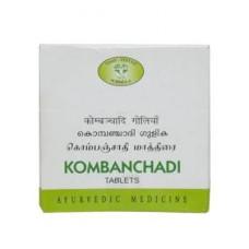 Kombanchadi Gulika 200 Tablets AVN Ayurveda