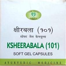 Ksheerabala (101) Soft Gel 10 Capsules AVN Ayurveda