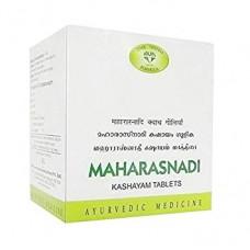 Maharasnadi Kashayam 10 Tablets AVN Ayurveda