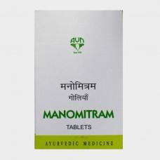 Manomitram 15 Tablet AVN Ayurveda