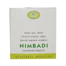 Nimbadi Kashayam 10 Tablets AVN Ayurveda