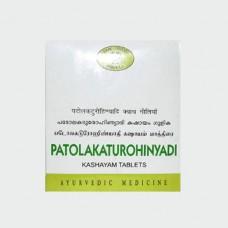 Patolakaturohinyadi Kashayam 10 Tablets AVN