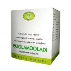 Patolamooladi Kashayam 10 Tablets AVN Ayurveda