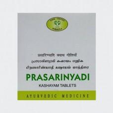Prasrinyadi Kashayam 10 Tablets AVN Ayurveda