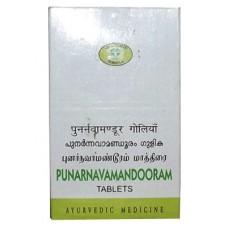 Punarnava Mandooram 90 Tablets AVN Ayurveda