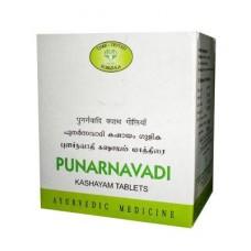 Punarnavadi Kashayam 10 Tablets AVN Ayurveda