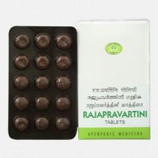 Rajapravartini 90 Tablets AVN Ayurveda