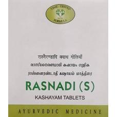 Rasnadi(S) Kashayam 10 Tablets AVN Ayurveda