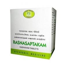 Rasnasaptakam Kashayam 10 Tablets AVN Ayurveda