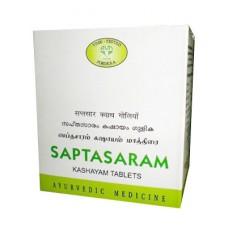 Saptasaram Kashayam 10 Tablets AVN Ayurveda