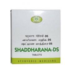 Shaddrana - D S 10 Tablets AVN Ayurveda