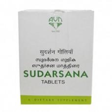 Sudarsana 150 Tablets AVN Ayurveda