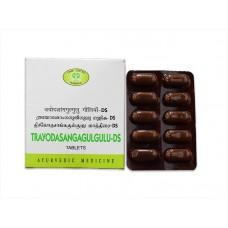 Trayodasanga Gulgulu - D S 100 Tablets AVN Ayurveda