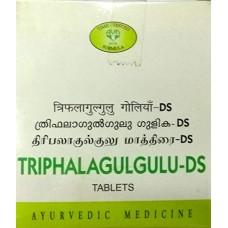 Triphala Gulgulu - D S 100 Tablets AVN Ayurveda