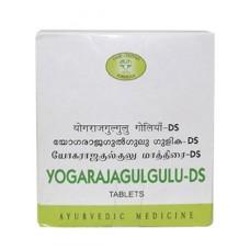 Yogaraja Gulgulu - D S 100 Tablets AVN Ayurveda