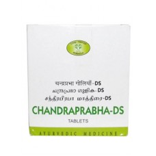 Chandraprabha - D S 10 Tablets AVN Ayurveda