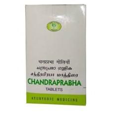 Chandraprabha 90 Tablets AVN Ayurveda