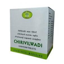 Chiruvilwadi Kashayam 10 Tablets AVN Ayurveda