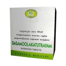 Dasamulakatutrayam Kashayam 10 Tablets AVN Ayurveda