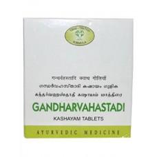 Gandharvahastadi Kashayam 10 Tablets AVN Ayurveda