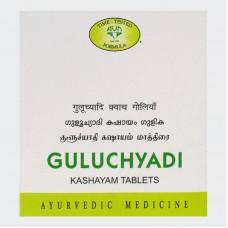 Guluchyadi Kashayam 10 Tablets AVN Ayurveda