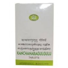 Kanchanara Gulgulu 90 Tablets AVN Ayurveda