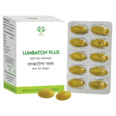 Lumbaton Plus Soft Gel 10 Capsules AVN Ayurveda