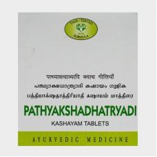 Pathyakshadatryadi Kashayam 10 Tablets AVN Ayurveda
