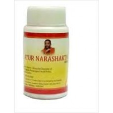 Ayur Narashakti Capsules for Strength