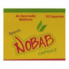 Nobab 10 Capsule Ajmera Pharmaceuticals