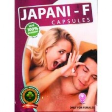 Japani - F 10 Capsules Chaturbhuj