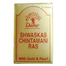 Shwaskaschintamani Ras 10 Tablet Dabur