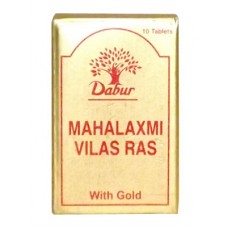Mahalaxmivilas Ras (Gold) 10 Tablets Dabur